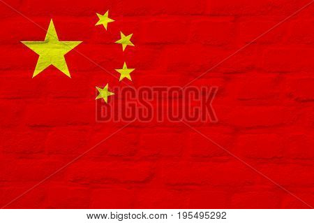 National Chinese Flag Over Brick Wall