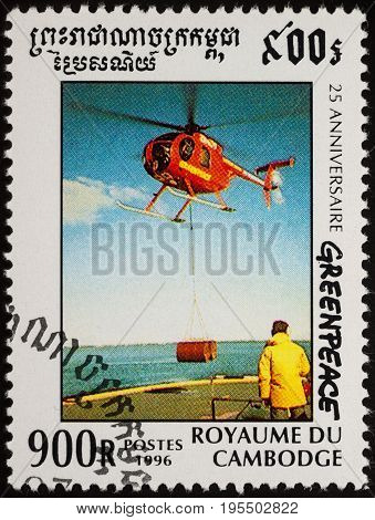 Moscow Russia - July 15 2017: A stamp printed in Cambodia shows helicopter and ship in the ocean series