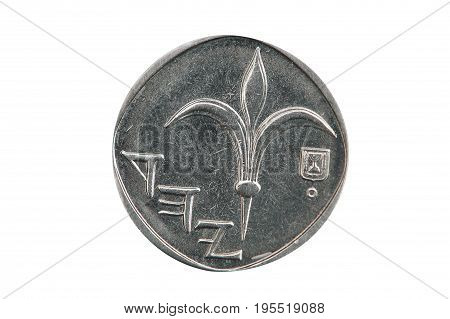 One new Israeli shekel cut out and isolated on a white background