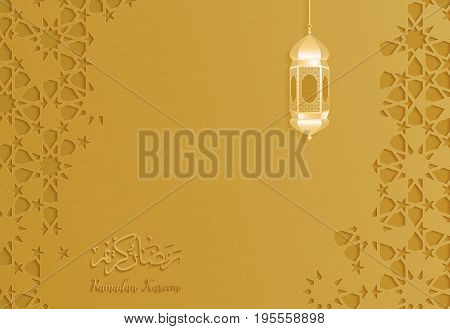ramadan gold backgrounds vectorRamadan kareem with arabic pattern background