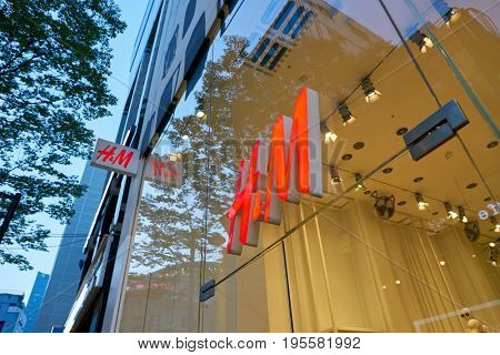 SEOUL, SOUTH KOREA - CIRCA MAY, 2017:  H and M store in Seoul. H & M Hennes & Mauritz AB is a Swedish multinational clothing-retail company