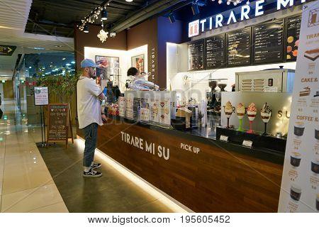 SEOUL, SOUTH KOREA - CIRCA MAY, 2017: a coffee shop at shopping center in Seoul.