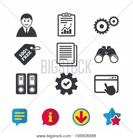 Accounting workflow icons. Human silhouette, cogwheel gear and documents folders signs symbols. Browser window, Report and Service signs. Binoculars, Information and Download icons. Stars and Chat