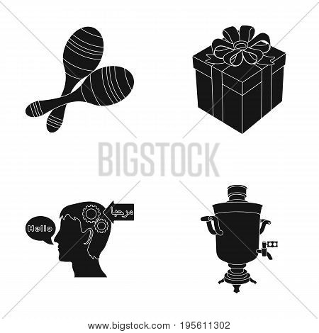 legs, Translator and or  icon in black style.packing, tea icons in set collection.