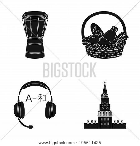 art, translation and or  icon in black style.shop, travel icons in set collection.