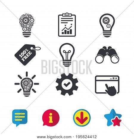 Light lamp icons. Lamp bulb with cogwheel gear symbols. Idea and success sign. Browser window, Report and Service signs. Binoculars, Information and Download icons. Stars and Chat. Vector