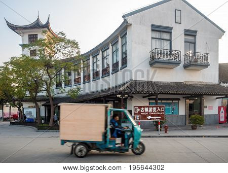 Suzhou, China - Nov 5, 2016: Entrance area to the historic Zhouzhuang Water Town attraction.
