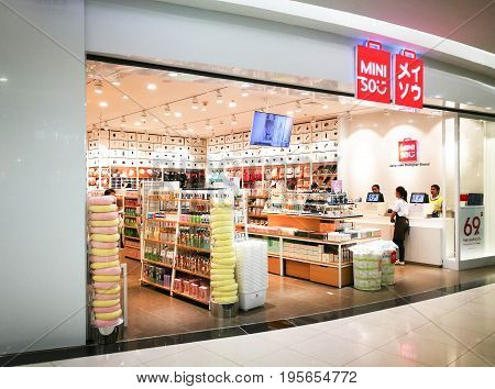 BANGKOK THAILAND July 13th 2017: Miniso Store At Fashion Island Department Store. Miniso Co. Ltd. is a Japanese Low-Cost Retailer And Variety Store Chain