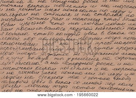 Hand writing background. Vintage pattern on yellow paper. Ink.