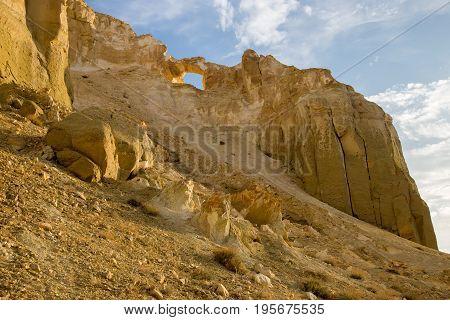 Beautiful mountain sierra in desert canyon Boszhira in Ustyurt plateau, Kazakhstan.