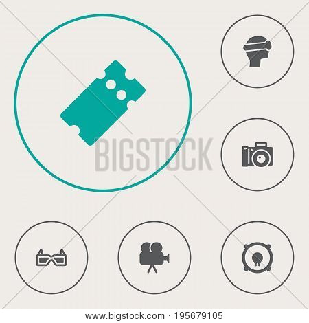 Set Of 6 Amusement Icons Set.Collection Of Cyberspace, Loudspeakers, Pass And Other Elements.