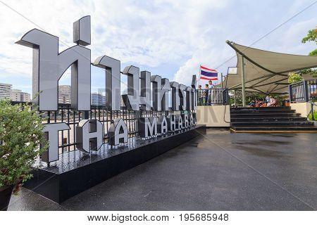 Bangkok , Thailand - 14 July, 2017 : Tha Maharaj Shopping mall label