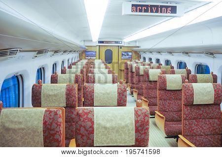 Hakata, Japan - December 19, 2015: inside interior of the Shinkansen bullet train Car54 Sakura371 empty seat with no passenger in Japan