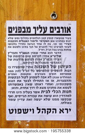 Pashkevil Against Learning Secular Studies In Jerusalem