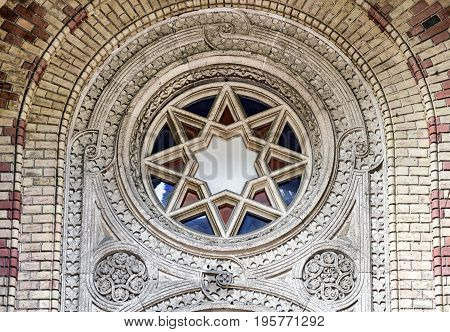 Jewish star of david om Dohani street - The great jewish synagogue in Budapest Hungary