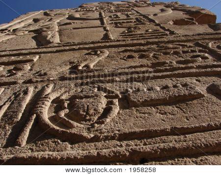 Ancient Egyption Inscription