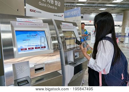 SEOUL, SOUTH KOREA - CIRCA MAY, 2017: self-service check-in kiosks at Gimpo Airport Domestic Terminal. Gimpo International Airport is located in the far western end of Seoul.