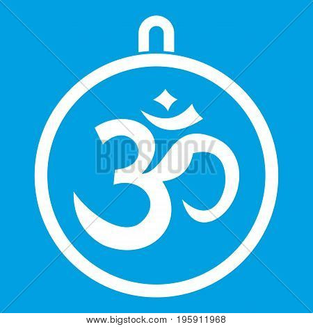 Indian coin icon white isolated on blue background vector illustration