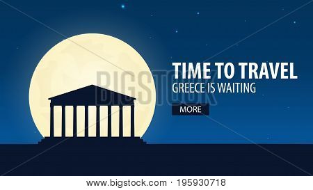 Time To Travel. Travel To Greece. Greece Is Waiting. Vector Illustration.