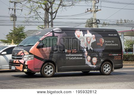 Van Of Cat Telecom Public Company Limited.