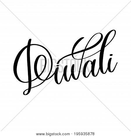 diwali black calligraphy hand lettering text isolated on white background for indian deepawali fire light holiday design template, greeting card vector illustration