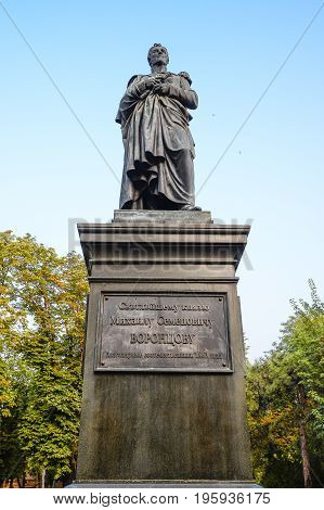 Odessa, Ukraine - July 15, 2016: Monument to the governor of New Russia Prince Mikhail Vorontsov located in the Soborna Square. The second monument in Odessa, opened in 1863. Odessa, Ukraine Europe