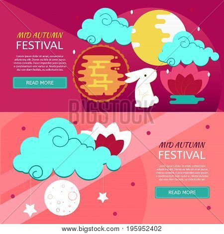 Mid autumn festival design banners with rabbits and abstract elements. Vector moon rabbit of Mid Autumn Festival (Chuseok). Asian culture holiday concept banners with clouds moon lotus and rabbit.