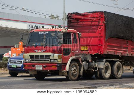 Private Old Hino Dump Truck.