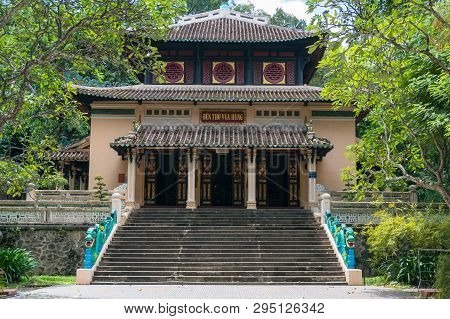 Ho Chi Minh City, Vietnam - August 24, 2017: Temple Building In Traditional Asian Architecture Style