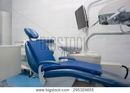Dental Treatment Unit And Service Equipment. Dentist Office.