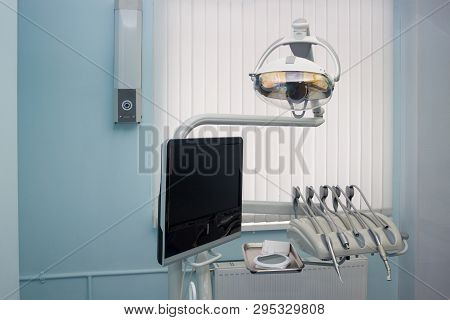 Dental Treatment Unit And Other Service Equipment. Dentist Clinic.