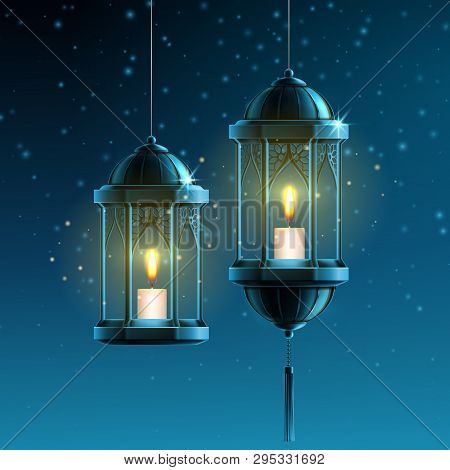 Glowing Fanous Or Vintage Fanoos, Hanging Islam Lantern Or Antique Arab Light With Candle At Night.