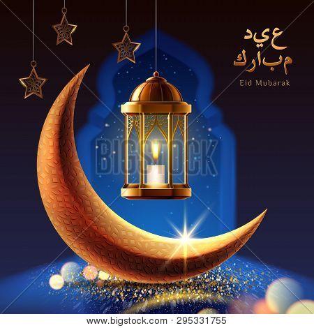Eid Mubarak Greeting Or Ramadan Kareem With Lanterns And Crescent, Night With Stars And Window. Back