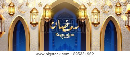 Mosque Wall With Ramadan Kareem Or Eid Mubarak Greeting. Eid Al Fitr And Al Adha Festive Card With S