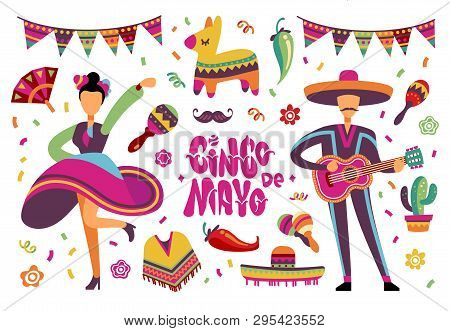 June Party Festival. Mexican Or Brazil Fiesta Elements With Cartoon Latino People. Vector Set Of Peo