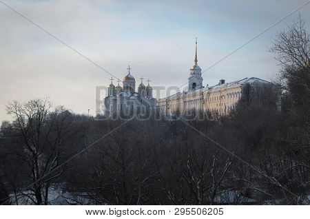 Assumption Cathedral (uspensky Sobor) In Vladimir, Russia. There Is The Museum Center On The Right.