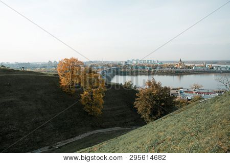 Great View Of The River From The Mountain. Nizhny Novgorod The Confluence Of The Rivers Oka And Volg