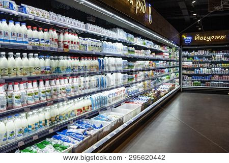 Minsk, Belarus, January 12, 2019: Dairy Products On The Shelves In The Supermarket.