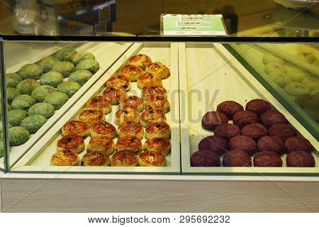 Food For Sale - Sweet And Savory - In A Village Shop Near The Historic City Of Lijiang, Yunnan, Chin