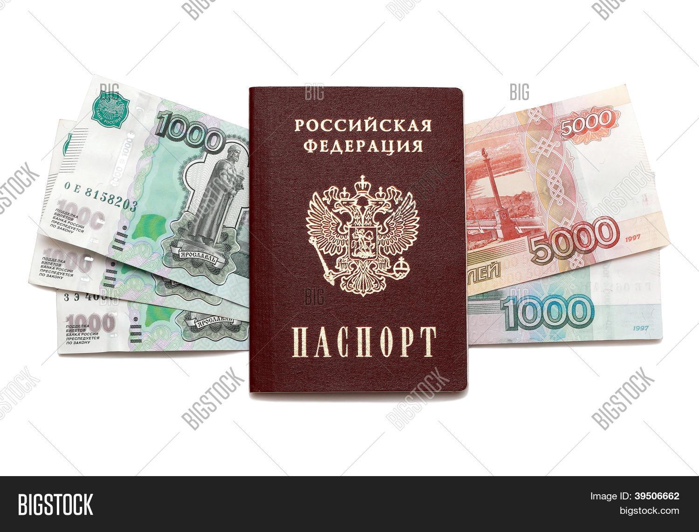 кредитный займ онлайн по паспорту