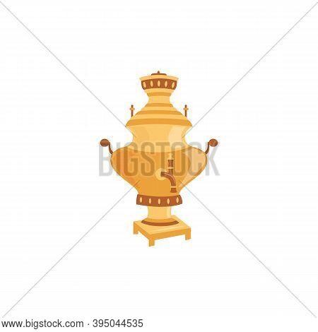 Russian Big Golden Metal Samovar Teapot Flat Vector Illustration Isolated.