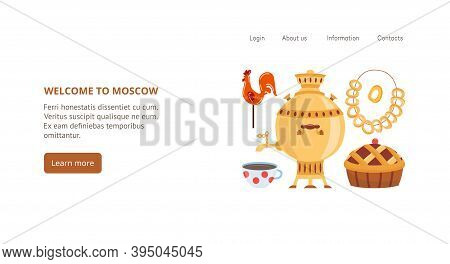 Welcome To Moscow Web Banner With Russian Samovar Flat Vector Illustration.