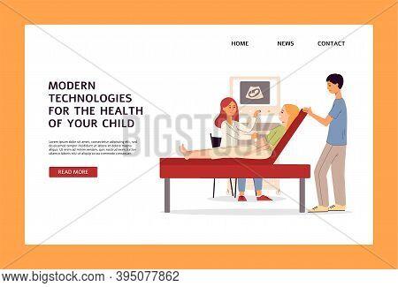 Obstetric Center Or Maternity Hospital Website Banner Flat Vector Illustration.