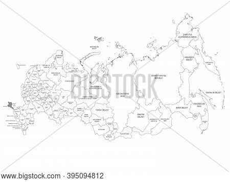 Political Map Of Russia, Or Russian Federation. Federal Subjects - Republics, Krays, Oblasts, Cities