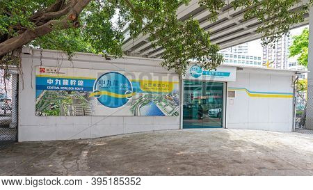 Hong Kong, China - April 26, 2017: Central Kowloon Route Community Liaison Centre Building In Hong K