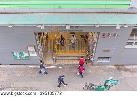 Hong Kong, China - April 25, 2017: Entrance To Fa Yuen Street Farmers Market Building Kowloon In Hon