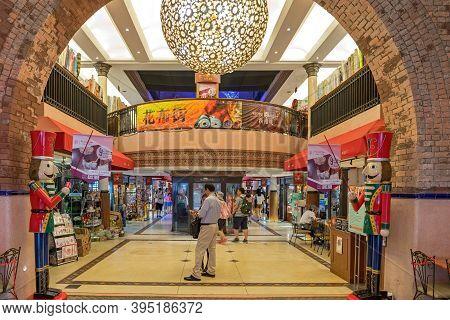 Hong Kong, China - May 1, 2017: Historic Western Market Hall At Sheung Wan Island In Hong, Kong, Chi