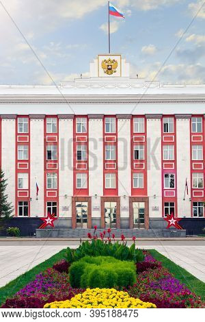 Barnaul. Russia. August 25. 2020. Building Of The Government Of The Altai Territory In The City Of B