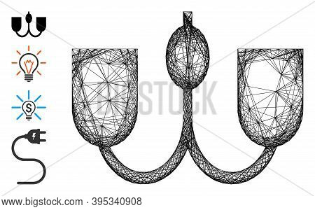 Vector Wire Frame Wall Fixture. Geometric Wire Carcass Flat Network Generated With Wall Fixture Icon