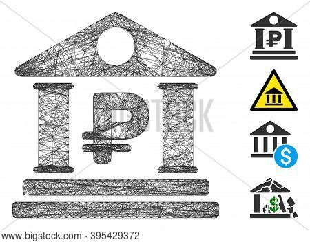 Vector Net Rouble Bank Building. Geometric Wire Carcass 2d Net Generated With Rouble Bank Building I